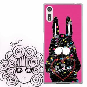 AQUOS PHONE SERIE SHL23専用 ケース 50039 ScoLar スカラー ラビル ショッキングピンク かわいい ファッションブランド デザイン スマホ