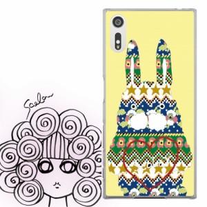 AQUOS PHONE SERIE SHL23専用 ケース 50040 ScoLar スカラー ラビル エスニック柄 イエロー かわいい ファッションブランド デザイン ス