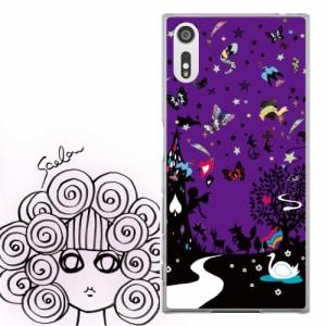 AQUOS PHONE Xx 302SH専用 ケース 50052 ScoLar スカラー 白鳥 チョウ シルエット パープル かわいい ファッションブランド デザイン ス