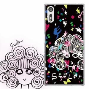 AQUOS PHONE Xx 302SH専用 ケース 50054 ScoLar スカラー スカラコ ハート リボン ブラック総柄 かわいい ファッションブランド デザイン