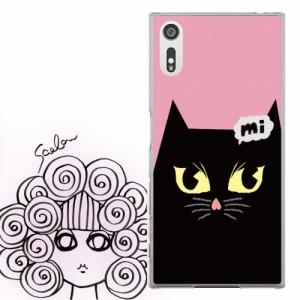 Xperia Z3 SO-01G、SOL26、401SO専用 ケース 50057 ScoLar スカラー 黒猫 ピンク かわいい ファッションブランド デザイン スマホカバー