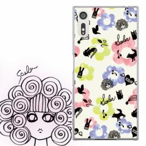 AQUOS PHONE Xx 302SH専用 ケース 50063 ScoLar スカラー ポップ柄 スカラコ たくさんの仲間たち かわいい ファッションブランド デザイ