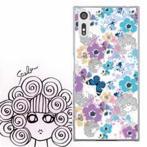 AQUOS PHONE Xx 302SH専用 ケース 50076 ScoLar スカラー 花 チョウ スカラコ ホワイト かわいい ファッションブランド デザイン スマホ