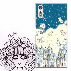 Galaxy S8 SC-02J、SCV36専用 ケース 50078 ScoLar スカラー メルヘンの街 リボン パンダ アニマル かわいい ファッションブランド デザ