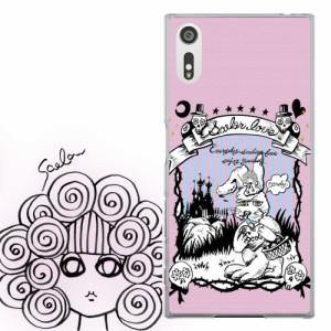 AQUOS PHONE Xx 302SH専用 ケース 50079 ScoLar スカラー スカラー ラブ ウサギキャラ ピンク かわいい ファッションブランド デザイン