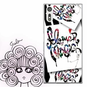 AQUOS PHONE Xx 302SH専用 ケース 50082 ScoLar スカラー スカル フラワーマジック かわいい ファッションブランド デザイン スマホカバ