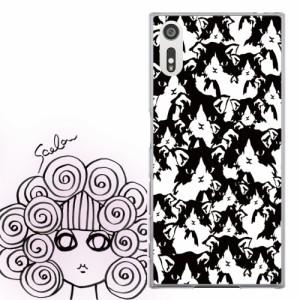 AQUOS PHONE Xx 302SH専用 ケース 50085 ScoLar スカラー 猫柄 モノクロ かわいい ファッションブランド デザイン スマホカバー アンド