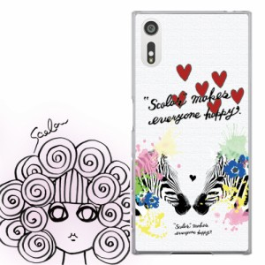 AQUOS PHONE Xx 302SH専用 ケース 50092 ScoLar スカラー しまうま ラブ ハート ゼブラ カップル ペア かわいい ファッションブランド デ