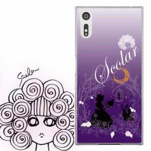 AQUOS PHONE Xx 302SH専用 ケース 50093 ScoLar スカラー シルエット お姫様 パープル かわいい ファッションブランド デザイン スマホカ