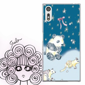 AQUOS PHONE Xx 302SH専用 ケース 50096 ScoLar スカラー パンダ星空 ねずみ メルヘン かわいい ファッションブランド デザイン スマホカ