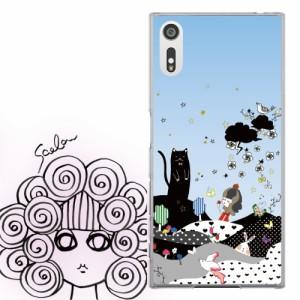 AQUOS PHONE Xx 302SH専用 ケース 50097 ScoLar スカラー メルヘン 女の子とくま達 かわいい ファッションブランド デザイン スマホカバ