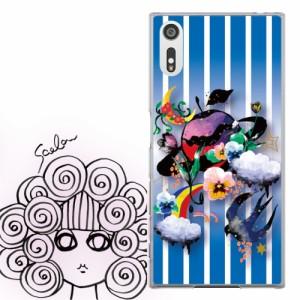 AQUOS PHONE Xx 302SH専用 ケース 50099 ScoLar スカラー ブルーストライプ 虹 星 かわいい ファッションブランド デザイン スマホカバー
