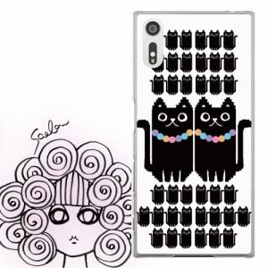 AQUOS PHONE Xx 302SH専用 ケース 50100 ScoLar スカラー デジタル 猫柄 かわいい ファッションブランド デザイン スマホカバー アンドロ