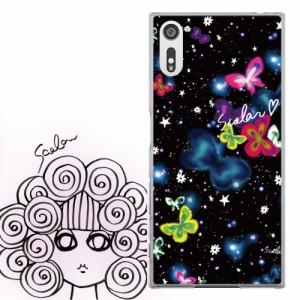 AQUOS PHONE Xx 302SH専用 ケース 50103 ScoLar スカラー 宇宙柄 チョウ かわいい ファッションブランド デザイン スマホカバー アンドロ