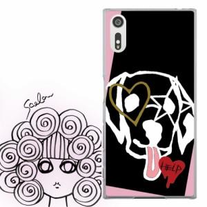 AQUOS PHONE Xx 302SH専用 ケース 50106 ScoLar スカラー いぬ ハート かわいい ファッションブランド デザイン スマホカバー アンドロイ