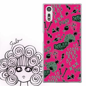 AQUOS PHONE Xx 302SH専用 ケース 50108 ScoLar スカラー スカラコ もけファイト ピンク かわいい ファッションブランド デザイン スマホ