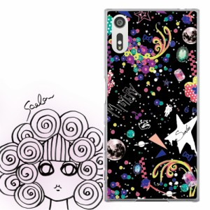 AQUOS PHONE Xx 302SH専用 ケース 50114 ScoLar スカラー ミステリー 宇宙柄 ブラック かわいい ファッションブランド デザイン スマホカ