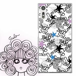 AQUOS PHONE Xx 302SH専用 ケース 50117 ScoLar スカラー Bad Scolar ロゴ 総柄 かわいい ファッションブランド デザイン スマホカバー