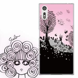 AQUOS PHONE Xx 302SH専用 ケース 50120 ScoLar スカラー メルヘン シルエット リス シカ ピンク夜景 かわいい ファッションブランド デ