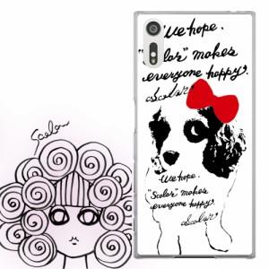 AQUOS PHONE Xx 302SH専用 ケース 50122 ScoLar スカラー 赤いリボンの犬  かわいい ファッションブランド デザイン スマホカバー アンド