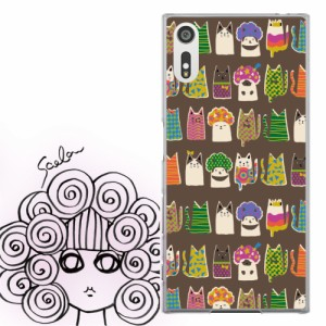 AQUOS PHONE Xx 302SH専用 ケース 50127 ScoLar スカラー 猫柄 アフロ猫たち ブラウン かわいい ファッションブランド デザイン スマホ