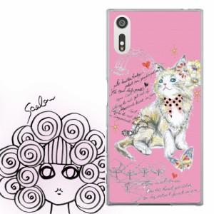 AQUOS PHONE SERIE SHL21専用 ケース 50141 ScoLar スカラー 猫柄 ハート 蝶 花 ピンク かわいい ファッションブランド デザイン スマホ