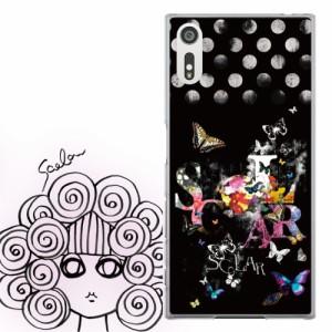 Galaxy S8+ SC-03J、SCV35専用 ケース 50143 ScoLar スカラー スカラー ドット ロゴ チョウ ブラック かわいい ファッションブランド デ
