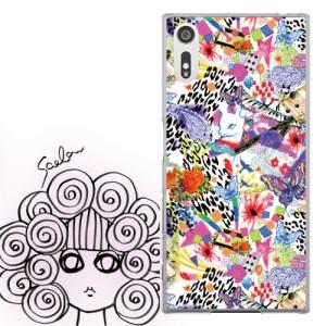 Xperia XZs SO-03J、SOV35、602SO専用 ケース 50263 ScoLar スカラー カラフル ヒョウ柄 蝶たち かわいいデザイン ファッションブランド