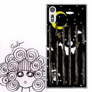 AQUOS PHONE SERIE SHL22専用 ケース 50265 ScoLar スカラー 月夜のくまとガイコツ かわいいデザイン ファッションブランド デザイン ス