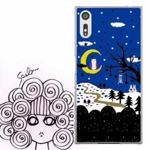 AQUOS PHONE SERIE SHL22専用 ケース 50266 ScoLar スカラー メルヘン 月夜のキャラクター ふくろう かわいいデザイン ファッションブラ