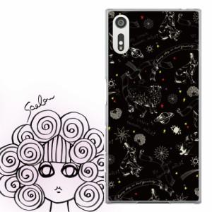 AQUOS PHONE EX SH-02F専用 ケース 50317 ScoLar スカラー 宇宙柄 スカラーちゃん うさぎとひつじ かわいいデザイン ファッションブラン