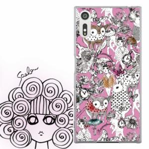 Galaxy S8 SC-02J、SCV36専用 ケース 50324 ScoLar スカラー 少女とウサギと仲間たちメルヘン 総柄 かわいいデザイン ファッションブラン