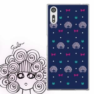 Galaxy Feel SC-04J専用 ケース 50326 ScoLar スカラー スカラーちゃん ドットパターン ネイビー かわいいデザイン ファッションブランド