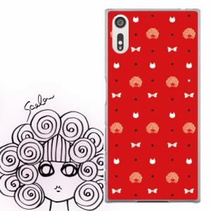 Galaxy Feel SC-04J専用 ケース 50327 ScoLar スカラー スカラーちゃん ドットパターン レッド かわいいデザイン ファッションブランド