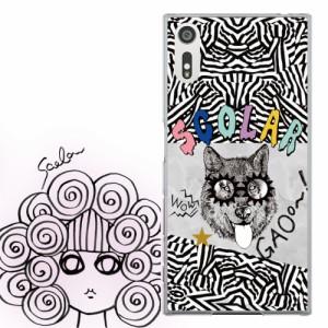 AQUOS ZETA SH-04F専用 ケース 50336 ScoLar スカラー オオカミ ゼブラ柄 ロゴ かわいいデザイン ファッションブランド デザイン スマホ