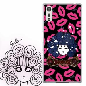 AQUOS PHONE SERIE SHL23専用 ケース 50344 ScoLar スカラー スカラーちゃん リップ柄 ブラック かわいいデザイン ファッションブランド