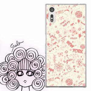 AQUOS PHONE SERIE SHL23専用 ケース 50347 ScoLar スカラー ドクロ ポップ柄 アイボリー かわいいデザイン ファッションブランド デザイ