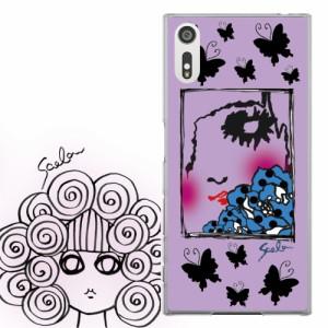 AQUOS PHONE ZETA SH-01F専用 ケース 50373 ScoLar スカラー 女の子 チョウ ラベンダー かわいいデザイン ファッションブランド  デザイ