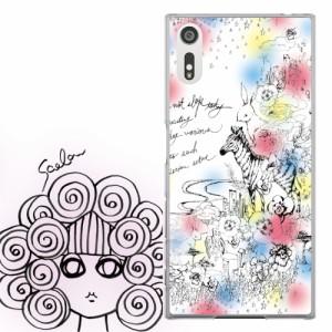 Galaxy S6 edge SC-04G、SCV31、404SC専用 ケース 50422 ScoLar スカラー メルヘン シマウマ ウサギ 水玉 かわいい デザイン ファッショ