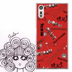 AQUOS SERIE mini SHV31専用 ケース 50437 ScoLar スカラー スカラー ロゴ 総柄 レッド かわいい デザイン ファッションブランド デザイ