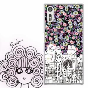 Galaxy S8 SC-02J、SCV36専用 ケース 50451 ScoLar スカラー たくさんの花々 空の下 街並みから覗くScoLarちゃんがCute かわいい デザイ