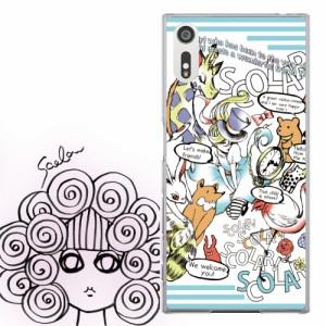 isai LGL22専用 ケース 50456 ScoLar スカラー スカラー キャラクター キリン ウサギ クマ フラミンゴ  かわいいデザイン ファッションブ