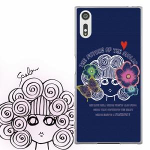 AQUOS PHONE SERIE SHL23専用 ケース 50497 ScoLar スカラー スカラーちゃん お花の髪飾り チョウ ネイビー かわいい デザイン ファッシ