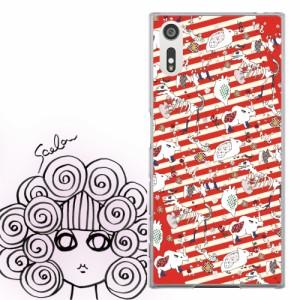 AQUOS PHONE SERIE SHL23専用 ケース 50498 ScoLar スカラー 恐竜 化石 赤いストライプ 総柄 かわいい デザイン ファッションブランド