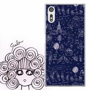 Galaxy S7 edge SC-02H、SCV33専用 ケース 50504 ScoLar スカラー ウサギキャラ パリの日常風景 ネイビー かわいい デザイン ファッショ