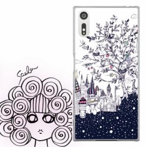AQUOS PHONE SERIE SHL21専用 ケース 50515 ScoLar スカラー メルヘン 木の下にウサギとキリン かわいい デザイン ファッションブランド