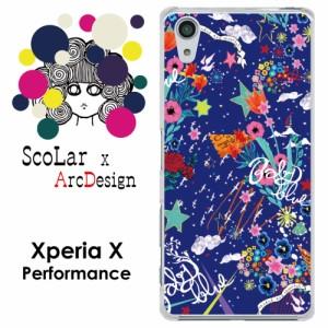 スカラー ScoLar デザイン アンドロイド機種専用 スマホケース 50032 お花と宇宙 ブルー かわいい ファッションブランド スマホカバー an