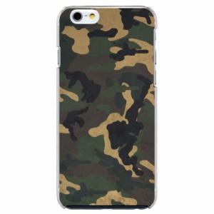 iPhone6S機種専用 スマホケース ARCデザイン 30105 迷彩柄 アーミー カモフラ スマホカバー iPhone iPod