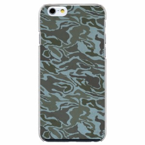 iPhone5機種専用 スマホケース ARCデザイン 30106 迷彩柄 アーミー メンズ スマホカバー iPhone iPod