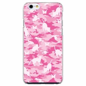 iPhone6機種専用 スマホケース ARCデザイン 30119 迷彩柄 アーミー ピンク ネコ スマホカバー iPhone iPod